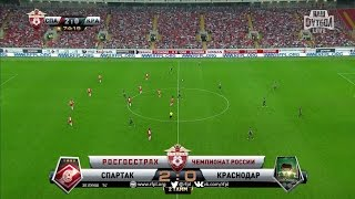 Футбол. РФПЛ. 4-й тур. Спартак - Краснодар 2:0 74' Зе Луиш (дубль!)