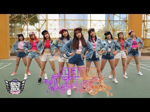Girls' Generation - I Got A Boy Dance Cover - by °ZomBi+