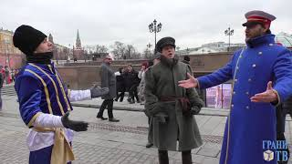 Празднование пятилетия аннексии Крыма в Москве