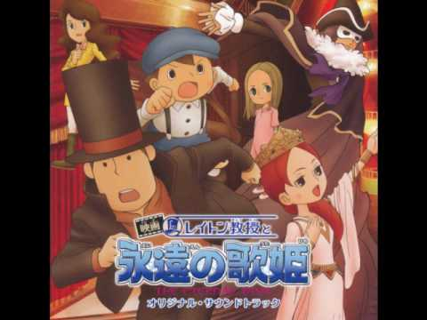 Professor Layton and the Eternal Diva OST 3 The Puzzle Explained ~Professor Layton's Theme