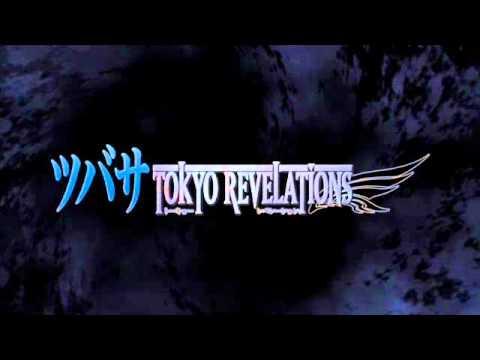 Tsubasa Tokyo Revelations (Xiaolang despierta audio)