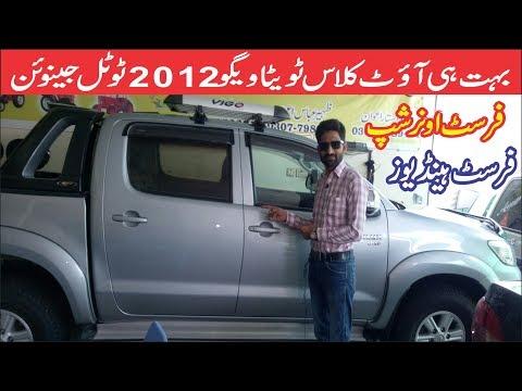 Toyota Hilux Vigo Champ G 2012 very good condition