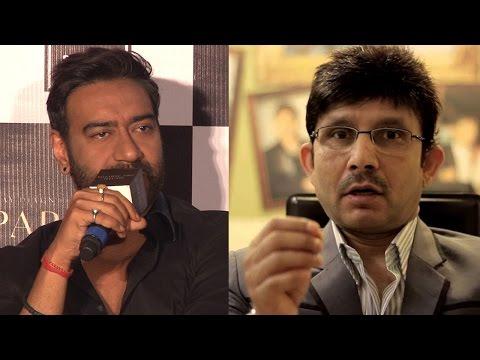 Ajay Devgn INSULTS KRK In Public | Full Video