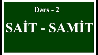 Sait ve Samit  sesler AzerbaycanDili Ders 2