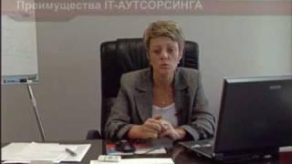 IT-аутсорсинг: Повышение инвест-привлекательности(, 2009-10-09T13:19:13.000Z)