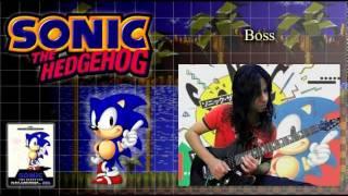 Sonic The Hedgehog - Boss (GuitarDreamer)
