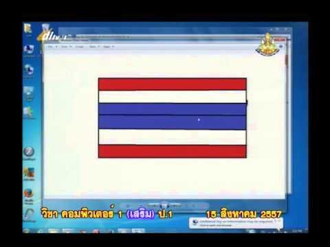 023D+1150857+vocp1+dl57t1+w13+ คอม วาดภาพอย่างง่ายในอาเซียน