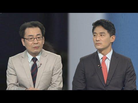 [뉴스워치] 9번째 한미정상회담…비핵화 논의·동맹강화 재확인 / 연합뉴스TV (YonhapnewsTV)