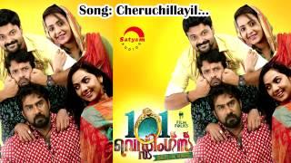 Cheruchillayil - 101 Weddings