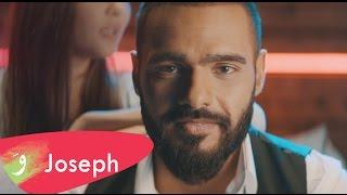 Joseph Attieh - Yey [Official Music Video] / جوزيف عطية - ياي