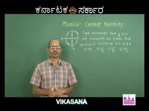 Ep 49 Phy  Current Electricity Sunil 01