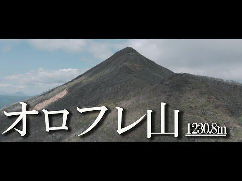 【北海道登山】オロフレ山の素晴らしさをシネマティックにまとめてみた。