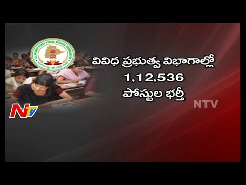 Telangana Job Recruitment to Begin Soon || 1,12,536 Vacancies To Recruit Soon || NTV