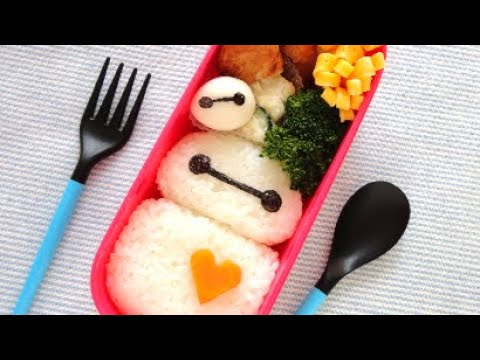 big hero 6 bento lunch box kyaraben youtube. Black Bedroom Furniture Sets. Home Design Ideas