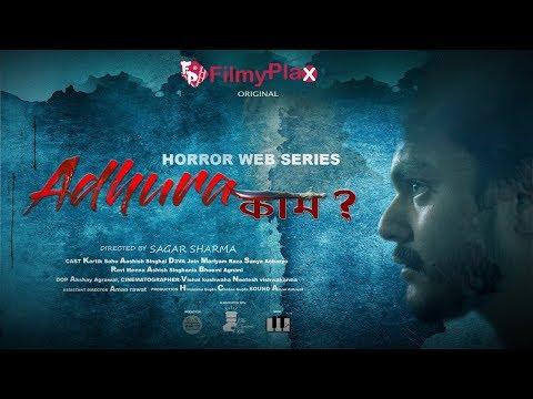 Adhura Kaam | Horror Web Series | Trailer | 2018 Hindi