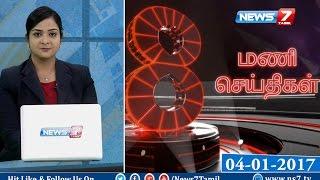 News @ 8 PM | News7 Tamil | 04-01-2017