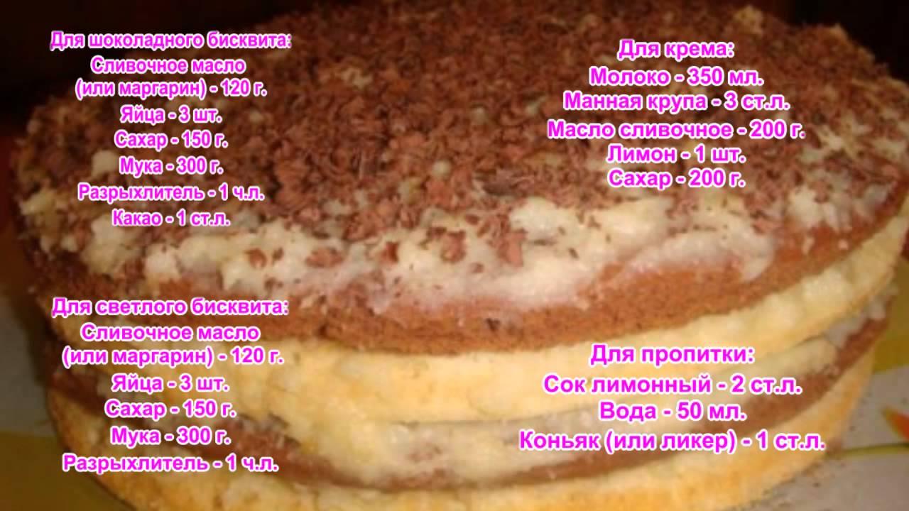 Рецепт крема суфле для торта птичье молоко