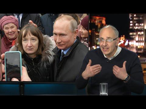 """Путин: """"Не отчаивайтесь. Ситуация меняется"""""""