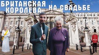 свадьба 08092018 Алексей и Вика