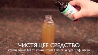 Тестируем мыльные орехи: мифы и реальность(, 2014-07-03T20:06:44.000Z)