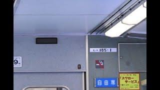 お得な特急回数券をご紹介します♪伊豆急行線内の自由席限定ですが100円で乗れます♪