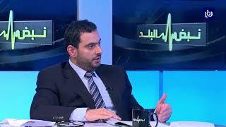وزير الصناعة : لا رفع لأسعار السلع في شهر رمضان المبارك (23-4-2019)
