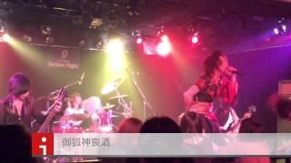 5月3日 川崎Serbian nightのライブダイジェスト公開 sanz.main.jp.