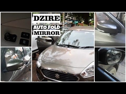 Install Auto Folding mirrors on SWIFT DZIRE 2019 | installation | Cost | Review