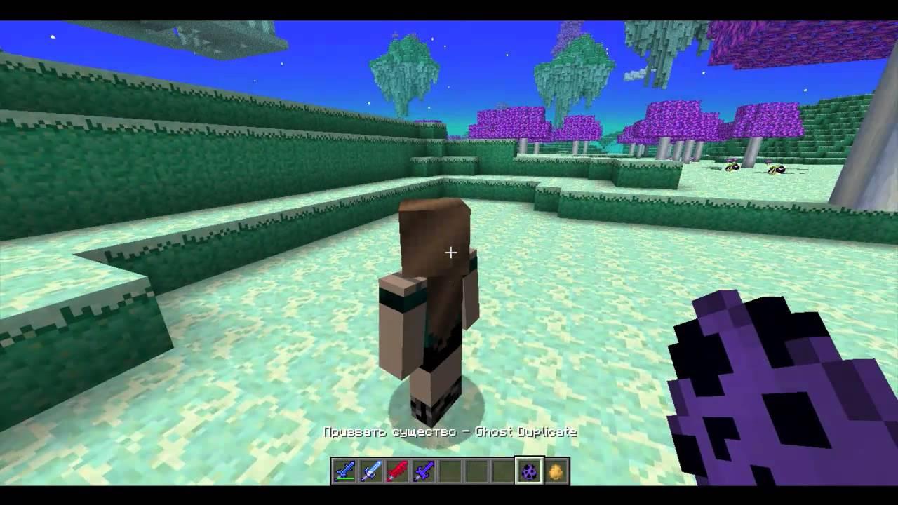 Обзор мода в портал в рай! #1 minecraft 1. 5. 2 youtube.