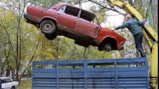 видео правила утилизации автомобилей