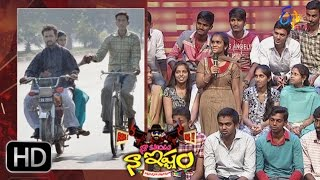 Naa Show Naa Ishtam | Naa Comment Naa Istam | 5th November 2016 | ETV Plus