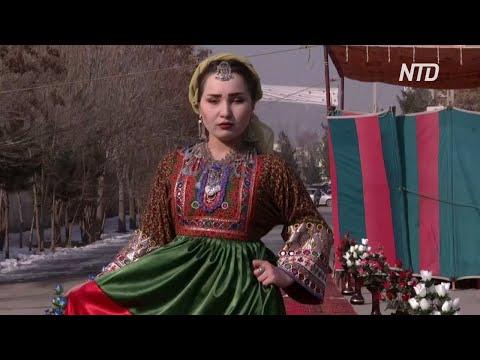 В центре Кабула