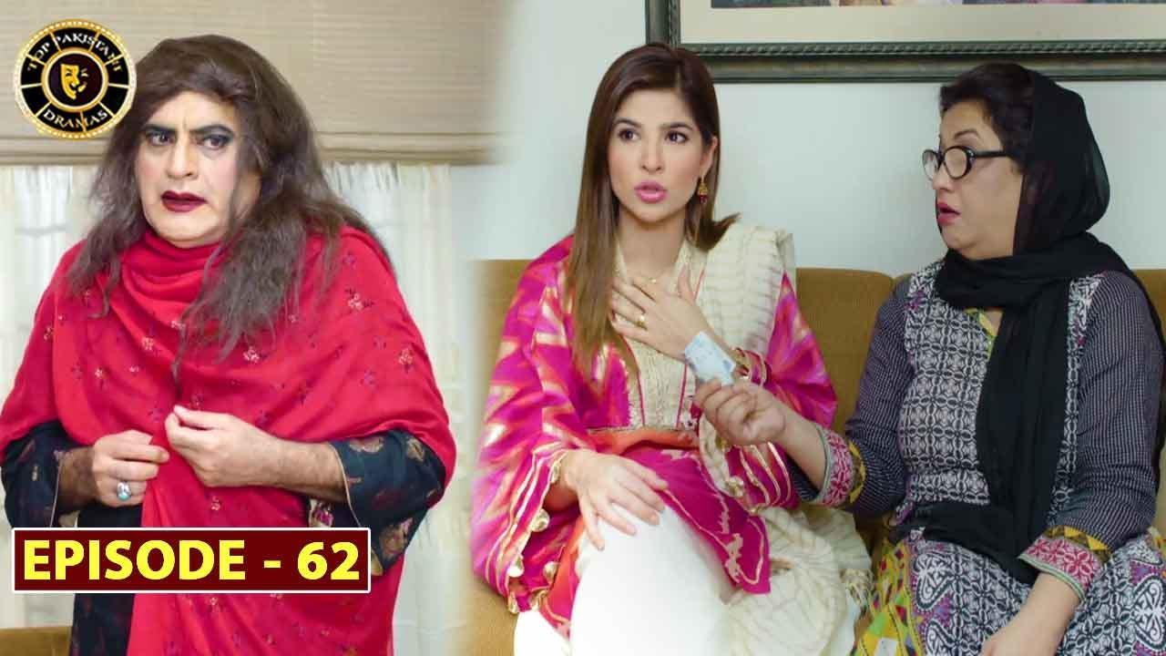 Bulbulay Season 2 | Episode 62 | Ayesha Omer & Nabeel | Top Pakistani Drama