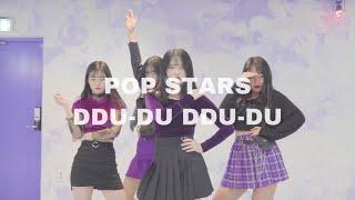 K/DA - Pop stars & Ddu du ddu du(뚜두뚜두) Remixdance cover |  C h a r m a n t -댄스팀 | DNCE