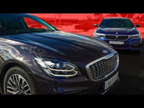 Владелец БМВ 5 Серии СКАЗАЛ ВСЁ о КИА К900! Сравнение KIA против BMW!