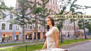 Питер без цензуры(если вы тоже ненавидите звездочки в рекламе: http://zvezdochek.net., 2010-06-27T21:39:32.000Z)