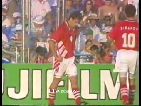 Argentina vs Bulgaria Group D World cup 1994