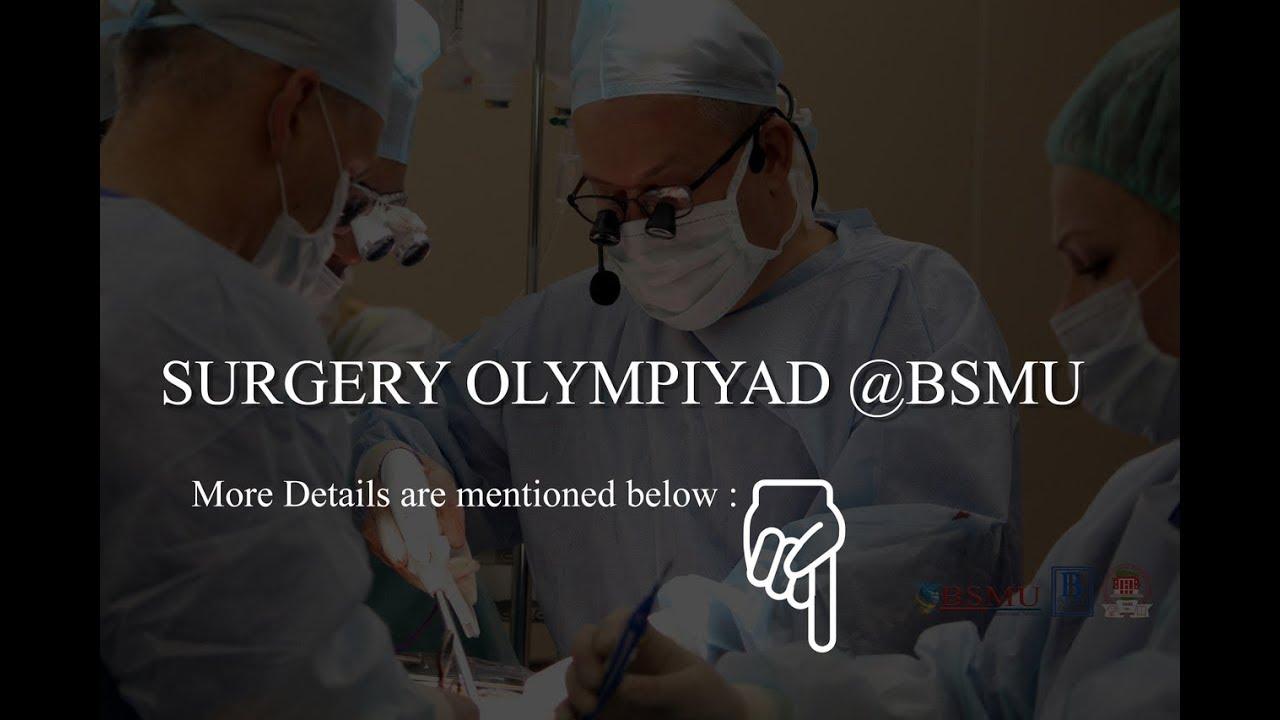 SURGERY OLYMPIAD_05.12.2017    BSMU-PRESS TEAM   