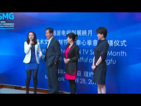 SinoVision and Shanghai Media Group Kick Off Shanghai Television Series Month