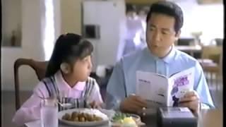 1993年CM ハウス食品 カリー工房 小林稔侍、安達祐実.