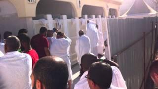 Arafat Toilet Line