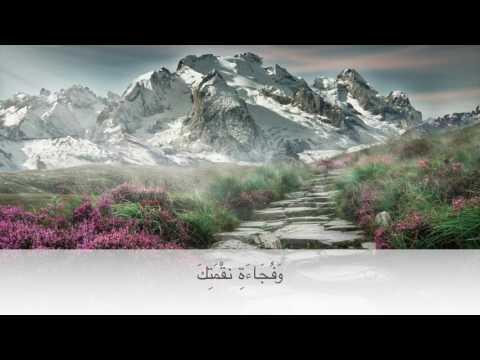 Dua for Protection against Sudden decline of Blessings- Allahuma innee a'dhuika min zavaali...