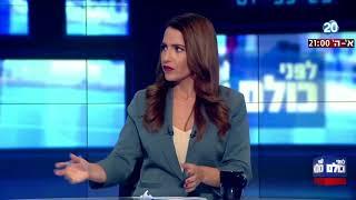 לפני כולם - ישראל תקפיא שורת הקלות לפלסטינים