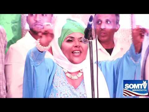 Xafladii Sanadguuradii 18aad Puntland MPLS MN