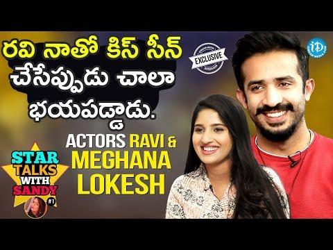 Anchor Ravi and Meghana Lokesh Exclusive Interview | #IdiMaaPremaKatha | Star Talks With Sandy #1