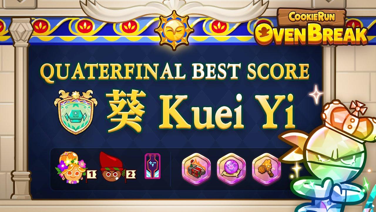 GCL QUARTERFINALS BEST SCORE: 葵 Kuei Yi (Ninja Season)