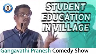 Latest Comedy Pranesh   Student Education In Village   Live Show 45   OFFICIAL Pranesh Beechi