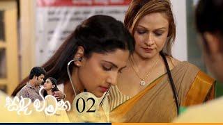 Sanda Wimana | Episode 02 - (2020-02-07) | ITN Thumbnail