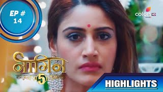 Naagin 5 | नागिन 5 | Episode 14 | Bani Tells Jay About Her Marriage With Veer