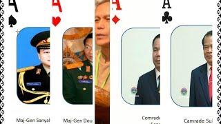 Repeat youtube video Beginning of the end of dictatorship in Laos ການເລີ້ມຕົ້ນຂອງຈຸດອາວະສານ ຂອງພວກພະເດັດການໃນລາວ